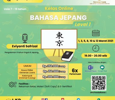 Flyer-Template-(Februari)-Bahasa-Jepang-Level1